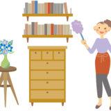 【掃除の基本】効率的な部屋清掃の手順