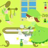 【掃除の基本】効率的なお風呂清掃の手順