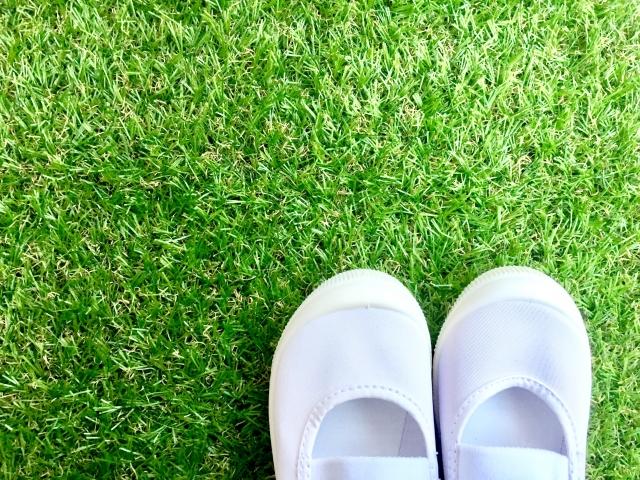 上履きを白くする方法